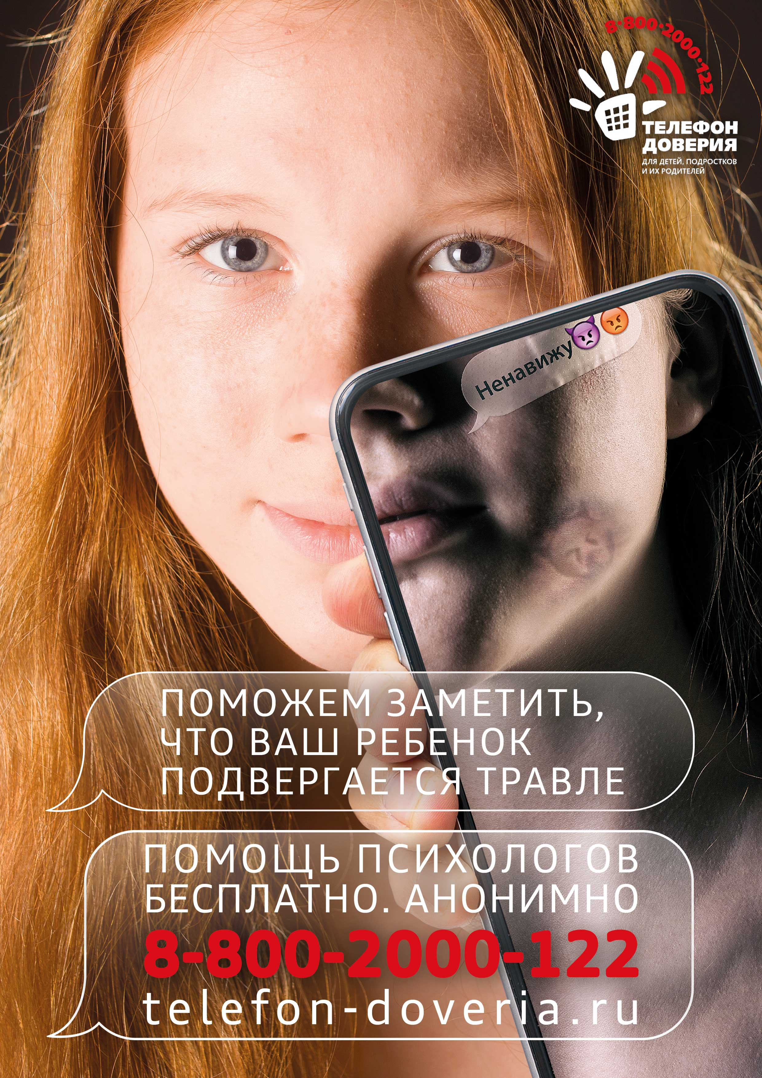 210х297_parents_PREV.JPG